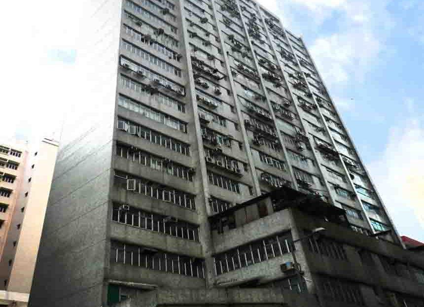 建榮工業大廈